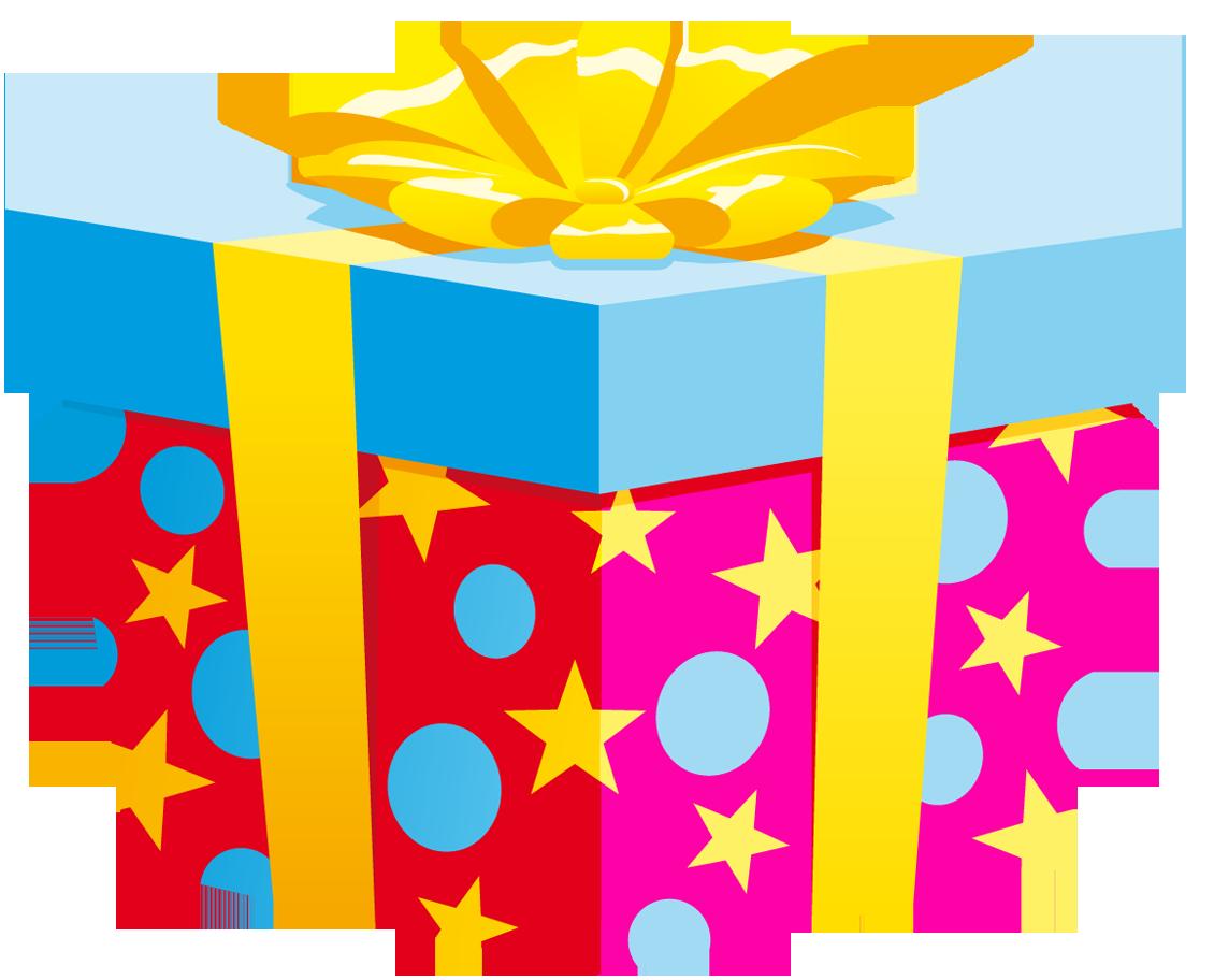 Cajas de regalos png fondos de pantalla y mucho m s for Regalo offro gratis