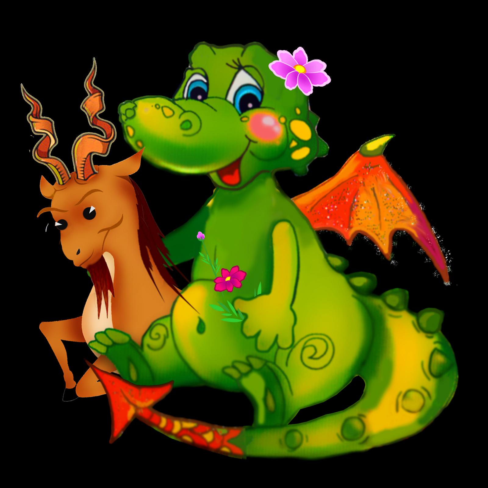 Дракон в картинках для детей